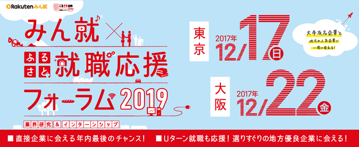 event_minshu_1712